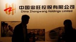 逃避18億美元關稅南加州六家與中國鋁業大亨有關的公司被定罪