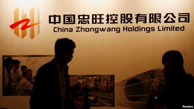 Bản hiệu Tập đoàn China Zhongwang Holdings