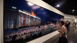 광복 70주년 기념 '북한 프로젝트' 서울 시립미술관서 열려