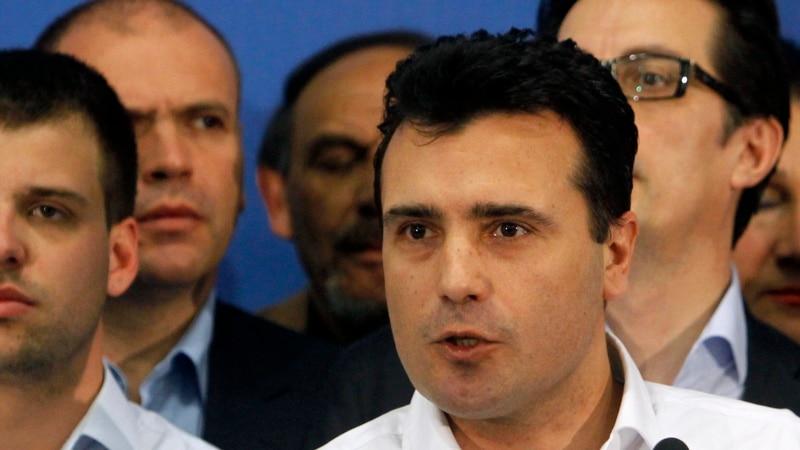 """""""Бомба 12"""": СДСМ ја обвини власта за партизација и приватизација на правосудството"""