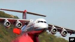 英国航宇公司(British Aerospace)的一种四发动机短程喷气式支线运输机飞机(资料照片)