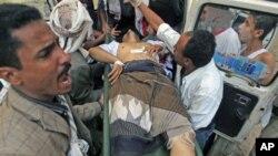 Hêzên Hikûmeta Yemenê 9 Sîvîl Kuştin
