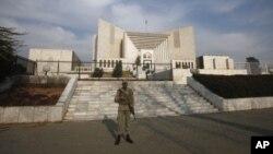 پاکستان کی عدالت عظمیٰ (سپریم کورٹ)