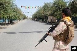 Kunduz vilayəti
