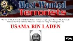 Status Osame bin Ladena s potjernice FBI-ja promijenjen u PREMINUO