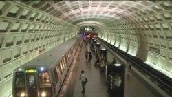 Борьба с джихадом в вашингтонском метро