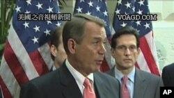 ປະທານສະພາຕໍ່າສະຫະລັດ ທ່ານ John Boehner (ຊ້າຍ)