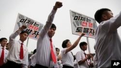 북한에서 '반 미제 투쟁 월간'인 지난달 25일 평양 김일성 광장에서 열린 반미 궐기대회에 약 10만 명이 동원되었다.