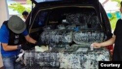 ထုိင္းျမန္မာနယ္စပ္ကေန ၀င္လာတဲ့မူးယစ္ေဆး၀ါးေတြကို ဇြန္လ (၁၃)ရက္ေန့ကဖမ္းမိပံု (police)