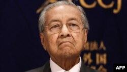 Ông Mahathir Mohamad vừa từ chức thủ tướng Malaysia vào ngày 24/2/2020.