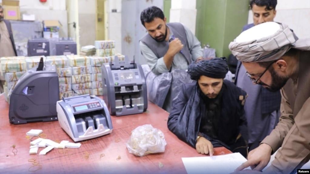 Ngân hàng trung ương do Taliban kiểm soát ở Afghanistan, nơi vừa thu giữ một lượng tiền và vàng lớn của các quan chức chính phủ trước đó.