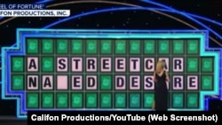 "A screen shot of the ""Wheel of Fortune"" board from March 21, 2017."