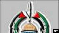 Novi osumnjičeni za ubistvo lidera Hamasa u Dubaiju