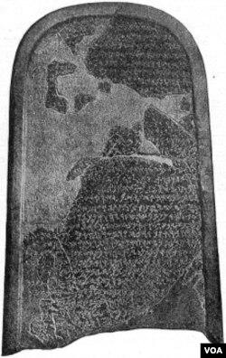 Salah satu artefak peninggalan zaman Moab di Yordania.