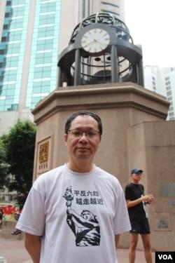 香港支联会副主席蔡耀昌参加2019年六四长跑(美国之音记者申华拍摄)
