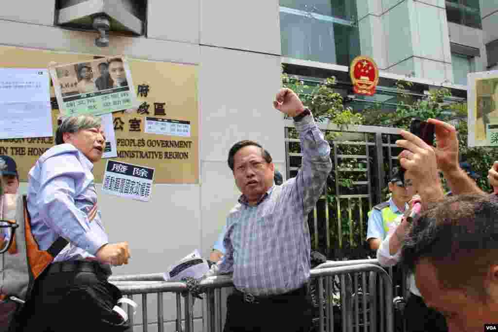 支联会在中联办抗议中国有关当局严判异见人士(美国之音海彦拍摄)