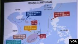 台湾立法院质询会议展示的太平岛地图(美国之音张永泰拍摄)