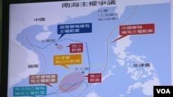 台灣太平島地圖資料照。