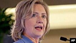 美国国务卿克林顿(资料照片)