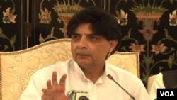 پاکستان کے وفاقی وزیر داخلہ چوہدری نثار (فائل فوٹو)