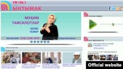http://www.yntymak.kg/
