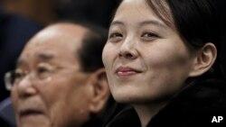 کم یو جونگ شمالی کوریا کے نامزد سربراہ کم یونگ نام کے ہمراہ جنوبی کوریا میں سرمائی اولمپکس کے دوران