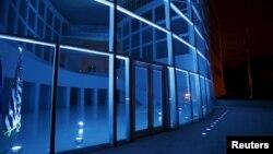 یونائیٹڈ انسٹی ٹیوٹ آف پیس، واشنگٹن کی عمارت
