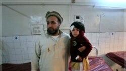 آرشیو: دختر افغان پس از انفجار مدرسه در بیمارستانی در پیشاور پاکستان. ۱۹ ژانویه ۲۰۱۱
