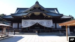 日本靖国神社