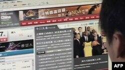 İnternet Düşmanı Ülkelerin Başında Gelen Çin, Vietnam ve İran'da Baskı Artıyor