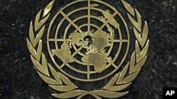 联合国大会徽标