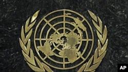 Logo l'ONU