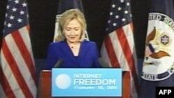 Sekretarja Klinton paralajmëron kundër përpjekjeve për të penguar internetin