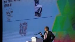 Bill Gates Toilet