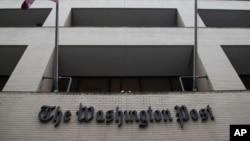 华盛顿邮报大楼