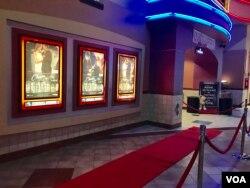 سٹرلنگ، ورجینا کے سینما ہال میں فلم چین آئے نہ کی نمائش