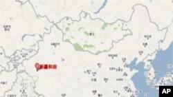 ভারতীয় সংস্থার তেল অনুসন্ধান কাজে চীনের আপত্তি