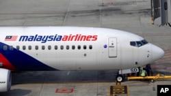 Avion kompanije Malejža Earlajnz u na medjunarodnom aerodromu u Kuala Lumpuru