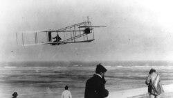 '인류최초 비행' 노스캐롤라이나