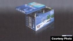 Sản phẩm của U-Fuel bán cho Việt Nam (Courtesy of U-Fuel)