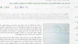 ستار بهشتی در رباط کریم به خاک سپرده شد