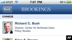 布鲁金斯学会里能说中文专家不少