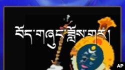 བོད་གཞུང་ཟློས་གར་ཚོགས་པ།