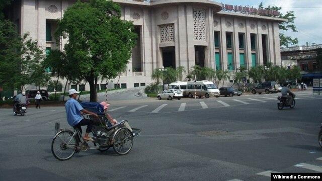 Trụ sở ngân hàng trung ương ở Hà Nội