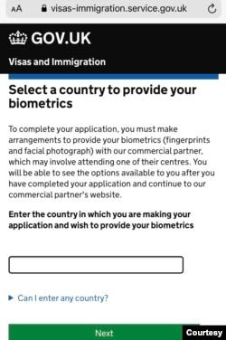 申请英国国民海外签证的网站 (网页截屏)