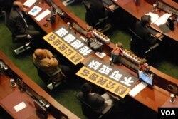 激進泛民主派立法會議員展示抗議標語