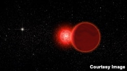 Small Star Passed Through the Edge of Our Solar System 70,000 Years Ago