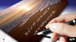 İranda ticarət və reklamlarda xarici adlarla bərabər türk adları da qadağan olunub