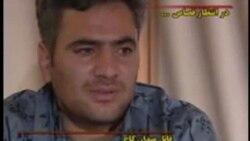چاقـــــــو کشی در ايران