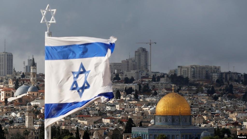 Tư cách của Jerusalem - nơi có các địa điểm linh thiêng đối với Hồi giáo, Do Thái giáo và Kitô giáo - là một trong những vấn đề gai góc nhất trong các nỗ lực hòa bình Trung Đông kéo dài từ nhiều năm qua.